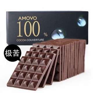 🚚 全新100%純巧克力