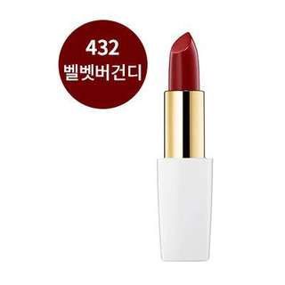 Atomy Lipstick