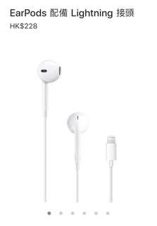 Apple原裝耳機