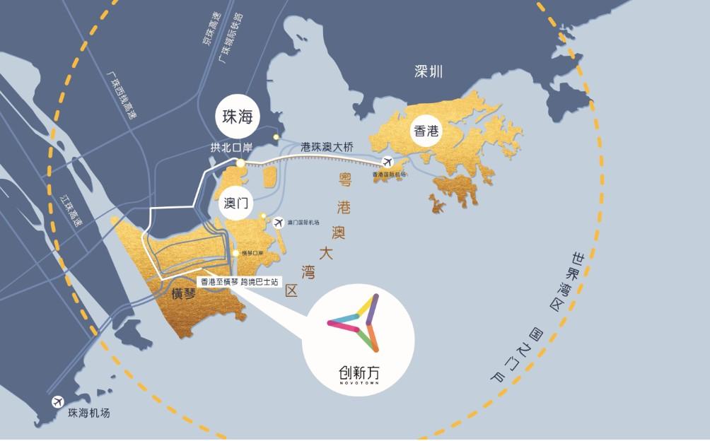 橫琴海景樓 麗新集團打造創新方