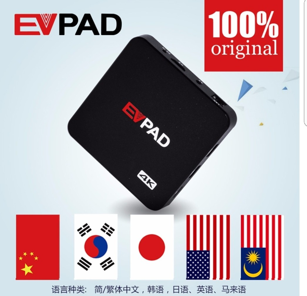 EV Pad - Android Tv Box, Electronics, Others on Carousell
