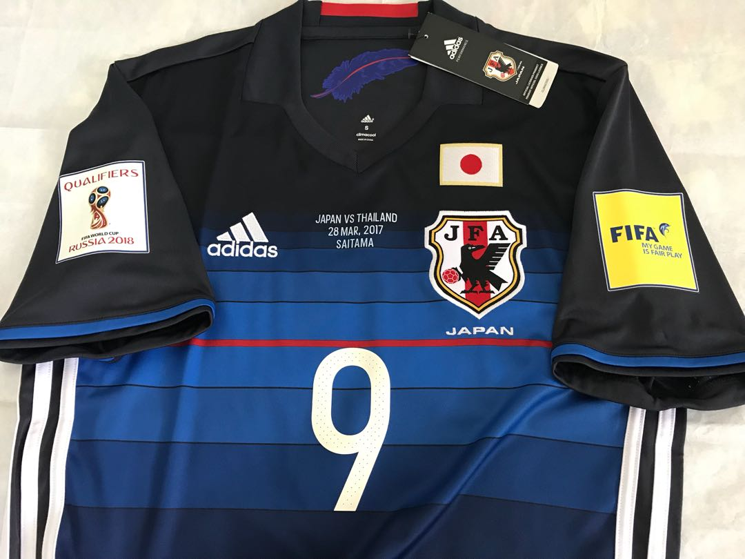 brand new f43be 3228f Official Authentic Adidas Japan 2016-2017 Home Jersey ...
