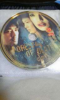 Mandarin dvd  Death in the forest  Pick up hougang buangkok mrt Or add $1 postage