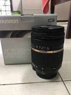 Tamron AF 18-270mm F3.5-6.3 Di II VC (Nikon)