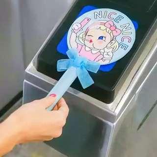 PO Lollipop Design Ez-Link Card Holder