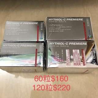 全新貨 日本白兔牌HYTHIOL-C PREMIERE 白金版 美白去斑