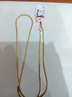 18k Saudi Gold Chain