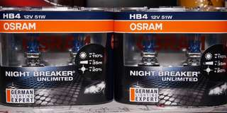 Osram HB4 Nightbreaker Unlimited