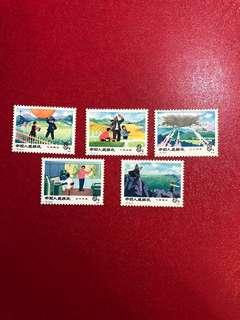 中國郵票T24 -氣象郵票一套