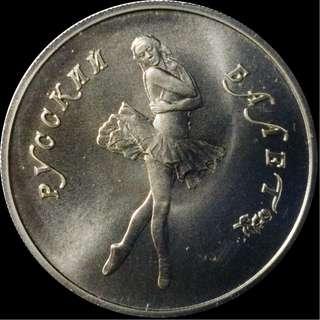 Soviet Union 5 Rubles Russian Ballet 1/4oz Palladium 1991 USSR