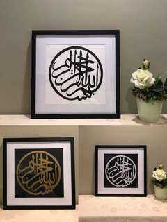 Islamic calligraphy artwork frame