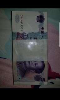 995錯版人民幣