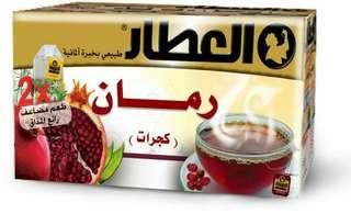 阿拉伯異國孜然茶包