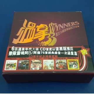 CD - The Wynners 6CD Boxset 溫拿 英文大碟復黑版6CD全集