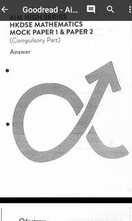 pdf 版 Maths Core Mocks