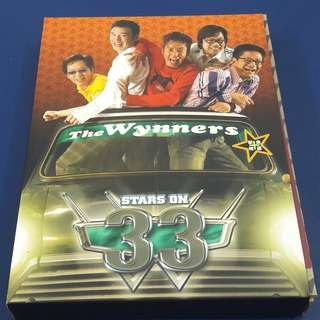 The Wynners - Stars on 33 (New + Best Selection) (3CD+DVD)  溫拿 (新曲+精選)
