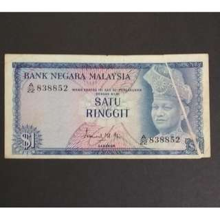 RM1 ERROR
