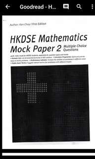 pdf版 MathsMC mocks