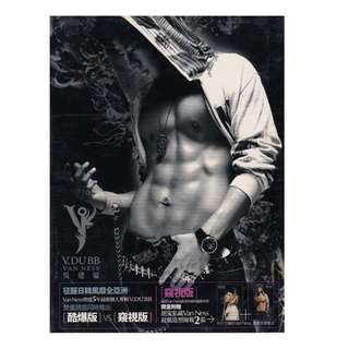 吴建豪 Vanness Wu Jian Hao: <V.DUBB> 2007 CD (台湾版/全新未拆)