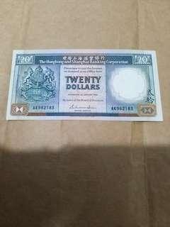 1986年匯丰銀行$20(有摺)