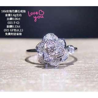 18k玫瑰花鑽石戒指