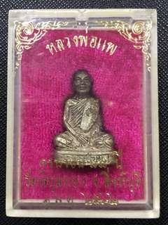 LP Pae Wat Pikunltong Silver Loop Lor Be2532