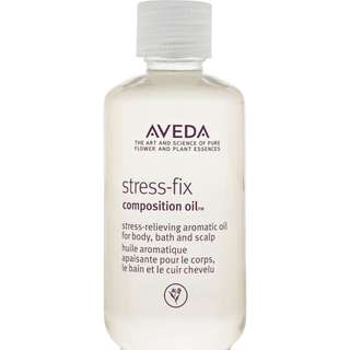 BN AVEDA STRESS FIX COMPOSITION OIL 50ML RRP$52