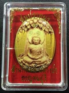 Buddha Som Pratana Locket
