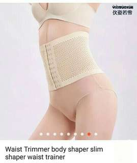 Waist trimmershape