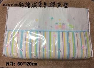 🚚 nac nac 麗嬰房 嬰兒床床墊 附IKEA兩個床包