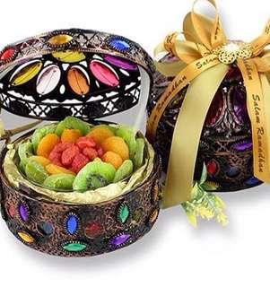Ramadhan gift