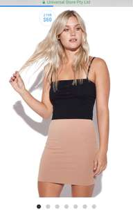Nude Skirt - L & T