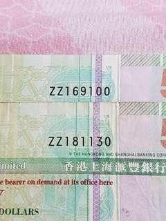 滙豐50圓ZZ補版兩張