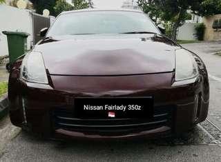 Nissan Fairlady 350Z
