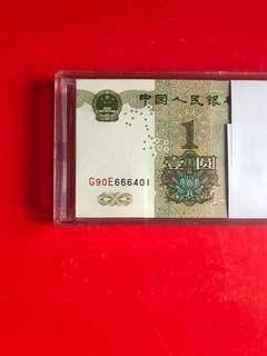 99版1圓100張連號:G90E666401-500