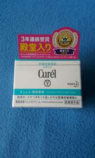 Curel 保濕面霜 敏感肌亦適用