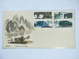 FDC T53 Guilin
