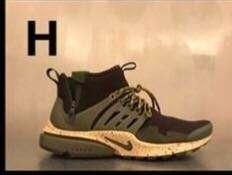 🚚 Nike 魚骨 軍綠 高筒 球鞋交易中購入 palace交流
