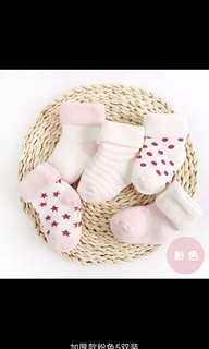 BN Baby Girl Socks