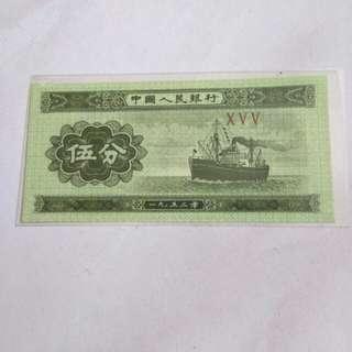 中国和台湾纸幣