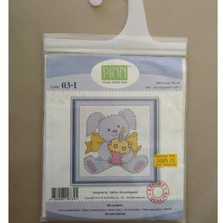 PINN Cross Stitch Kit: Baby Birthday Cupcake with Candle