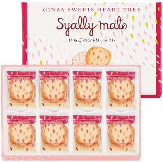 日本直送 菓子系列 期間限定人氣草莓曲奇 16枚入 賀年禮盒