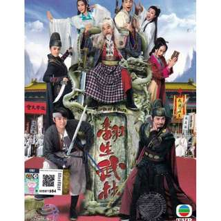 TVB Drama Birth of a Hero 翻生武林 DVD