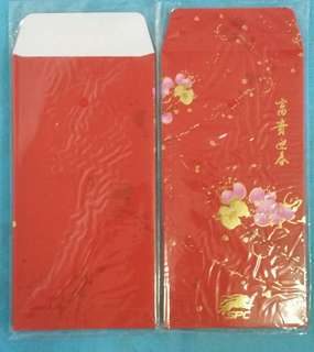 Free Sealed 6 pcs SPC Petrol station Red Packets