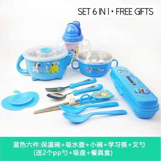 6in1 Stainless Steel Kids Bowl Set