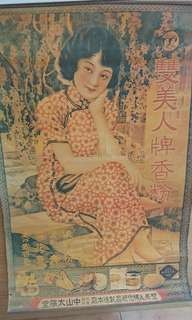 Old Shanghai posters $28ea