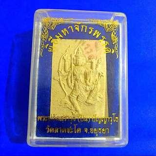 Lp pern Phra Phrom Amulet from Wat la cha do