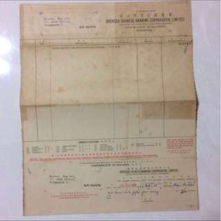 Vintage Old Document - Singapore 1960 OCBC Oversea-Chinese Banking Corporation Limited Bank Statement (32 X 27 cm)