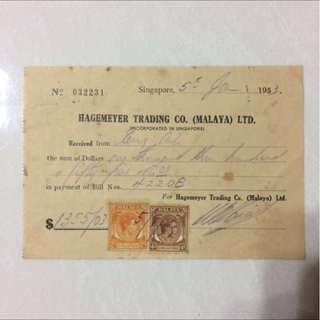 Stamp on Receipt - Malaya 1953 - old receipt with King Edward 2 & 4 cent stamps