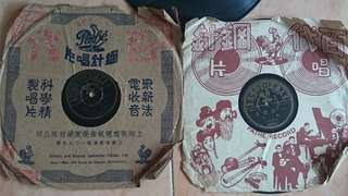 OLD 78rpm records yau li/ Lin dai/ Li li hua $69ea
